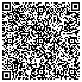 QR-код с контактной информацией организации СВЕТЛАНА СП, ТОО
