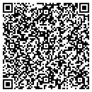 QR-код с контактной информацией организации ПРОЗА, ООО