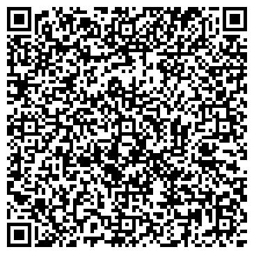 QR-код с контактной информацией организации ОКО СТУДИЯ НАРУЖНОЙ РЕКЛАМЫ, ООО