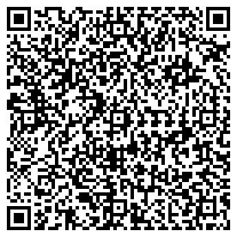 QR-код с контактной информацией организации ФАРВАТЕР, ЗАО