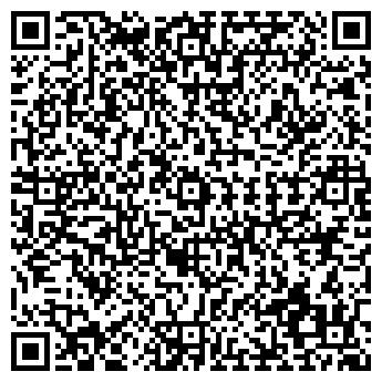 QR-код с контактной информацией организации КУНАРЛЫЛЫК ГКП