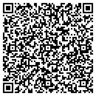 QR-код с контактной информацией организации ОПТЕКС, ООО