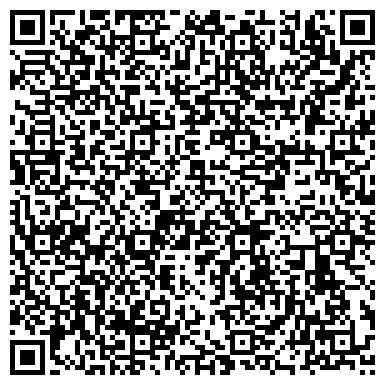 QR-код с контактной информацией организации СТОЙЛЕНСКИЙ ГОК ИНФОРМАЦИОННОЕ АГЕНТСТВО, ООО