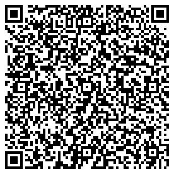 QR-код с контактной информацией организации ТРИО-КОММЕРС, ООО