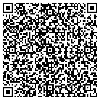 QR-код с контактной информацией организации КУРЫЛЫСГАЗ АО