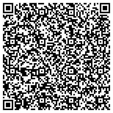 QR-код с контактной информацией организации МОСКОВСКИЙ ГОСУДАРСТВЕННЫЙ УНИВЕРСИТЕТ СЕРВИСА