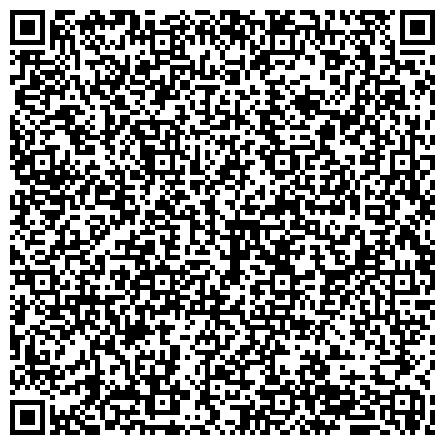 QR-код с контактной информацией организации СТАРООСКОЛЬСКИЙ ТЕХНОЛОГИЧЕСКИЙ ИНСТИТУТ ФИЛИАЛ МОСКОВСКОГО ГОСУДАРСТВЕННОГО ИНСТИТУТА СТАЛИ И СПЛАВОВ