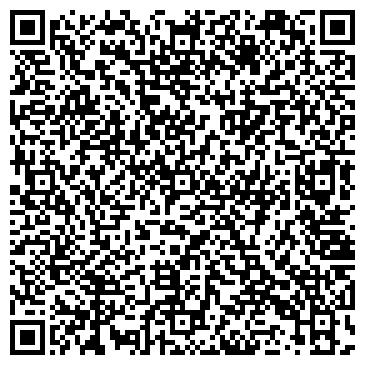 QR-код с контактной информацией организации АИСТ ДЕТСКИЙ АПТЕЧНЫЙ ПУНКТ МЕДСТРОЙ, ООО