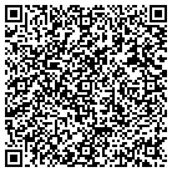 QR-код с контактной информацией организации МАКСМИР ОАО ФИЛИАЛ