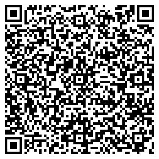 QR-код с контактной информацией организации РАПСО, ООО