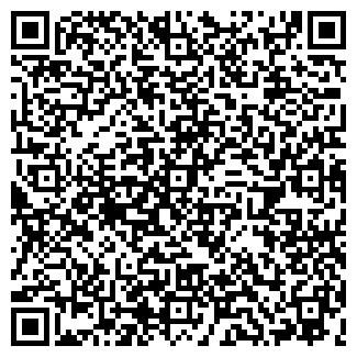 QR-код с контактной информацией организации РОБОС, ООО