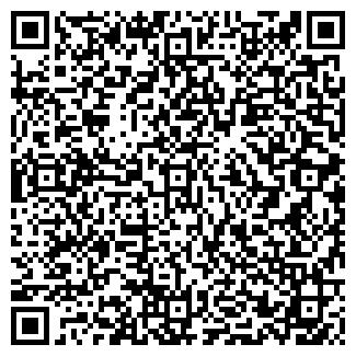 QR-код с контактной информацией организации СМП № 654