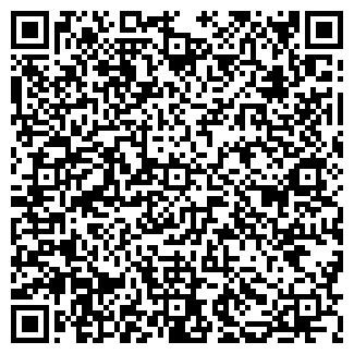 QR-код с контактной информацией организации ЖСК № 9