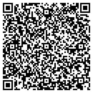 QR-код с контактной информацией организации ЖСК № 20