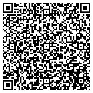 QR-код с контактной информацией организации ЛАНЦЕТ ТОО