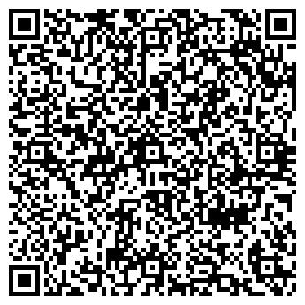 QR-код с контактной информацией организации ПОЛИКЛИНИКА АО ОЗММ