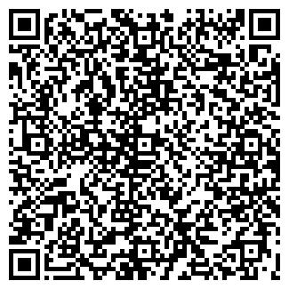 QR-код с контактной информацией организации ООО КОНСОМ