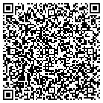 """QR-код с контактной информацией организации Гостиница """"Лидер"""""""