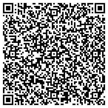 QR-код с контактной информацией организации ЛЕДОВЫЙ ДВОРЕЦ СПОРТА ГККП
