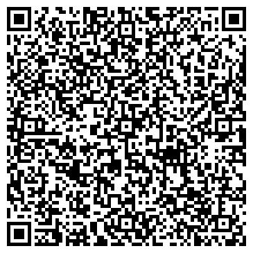 QR-код с контактной информацией организации ЗАВОД СТРОИТЕЛЬНЫХ МАТЕРИАЛОВ