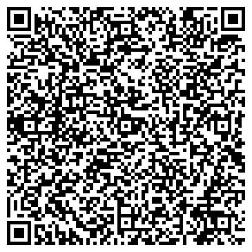 QR-код с контактной информацией организации ДИСТАНЦИЯ СИГНАЛИЗАЦИИ И СВЯЗИ