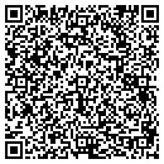 QR-код с контактной информацией организации НК ПКФ, ЗАО