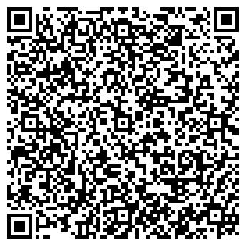 QR-код с контактной информацией организации ОБЩЕЖИТИЕ ПТЖКХ № 6