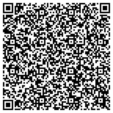 QR-код с контактной информацией организации ПОЖАРНАЯ ЧАСТЬ № 49 ОБЪЕКТОВОГО ОТРЯДА № 5 ГПС