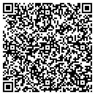 QR-код с контактной информацией организации НЕПАЛ, ТОО