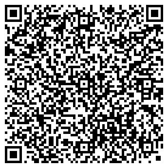 QR-код с контактной информацией организации ПАМЯТЬ, ООО