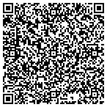 QR-код с контактной информацией организации СТОЙЛЕНСКИЙ ГАРАЖНЫЙ КООПЕРАТИВ