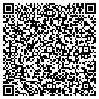 QR-код с контактной информацией организации ЭНЕРГЕТИК, ЗАО