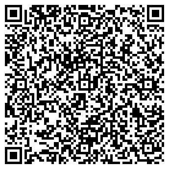QR-код с контактной информацией организации № 4 МУНИЦИПАЛЬНАЯ ДМШ