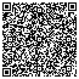 QR-код с контактной информацией организации ООО ВЕРЕСЫ
