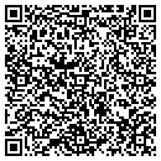 QR-код с контактной информацией организации НАЧАЛО, ОАО