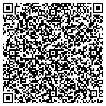 QR-код с контактной информацией организации ДИСТАНЦИЯ ГРАЖДАНСКИХ СООРУЖЕНИЙ № 15