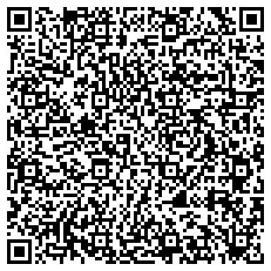"""QR-код с контактной информацией организации ООО """"Старооскольский хлебо, -хладокомбинат"""""""