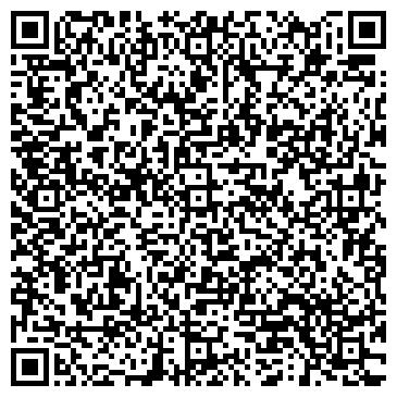 QR-код с контактной информацией организации ЗАРЯ ГАРАЖНЫЙ КООПЕРАТИВ