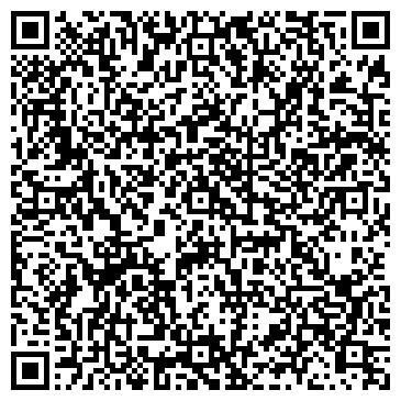 QR-код с контактной информацией организации ЛОТОС КОМПЛЕКС БЫТОВОГО ОБСЛУЖИВАНИЯ