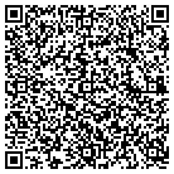 QR-код с контактной информацией организации АВТОСТОЯНКА СТАРЫЙ ОСКОЛ-ЛАДА