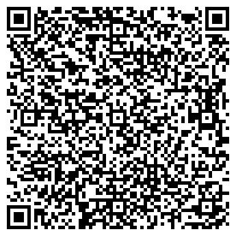 QR-код с контактной информацией организации НИЖНЯЯ ПЛОЩАДЬ