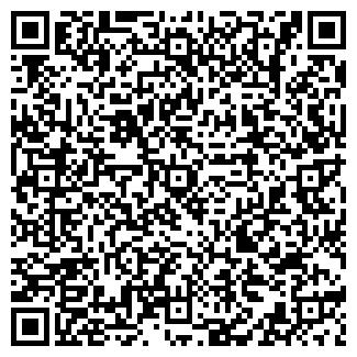 QR-код с контактной информацией организации УГЛЫ МАГАЗИН