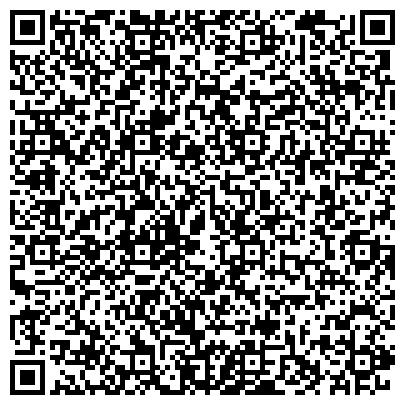 QR-код с контактной информацией организации СТОЙЛЕНСКИЙ ПЕРЕРАБАТЫВАЮЩИЙ КОМПЛЕКС, ООО