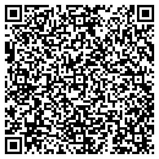 QR-код с контактной информацией организации ЛЮБА ТОО