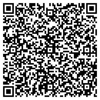 QR-код с контактной информацией организации АКРОС, ООО
