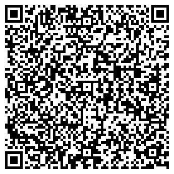 QR-код с контактной информацией организации ОРБИТА-1, ООО