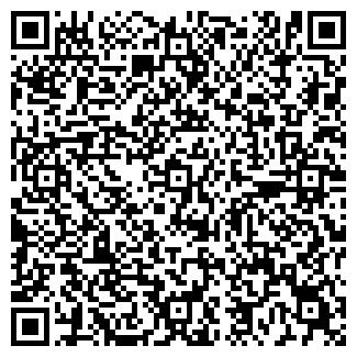 QR-код с контактной информацией организации БИБЛИОСФЕРА
