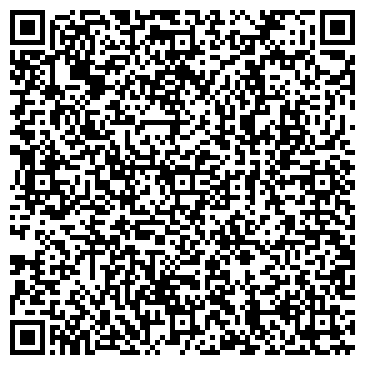 QR-код с контактной информацией организации ЦЕНТРЛИФТ-6 СУ УЧАСТОК № 1