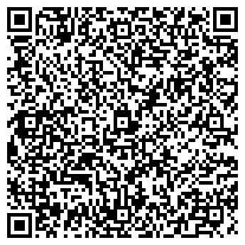 QR-код с контактной информацией организации ЛЮКС-ФАСОН САЛОН КРАСОТЫ