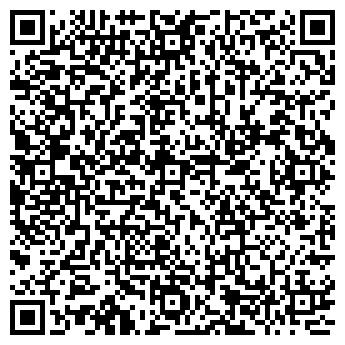 QR-код с контактной информацией организации «Аква Сервис»